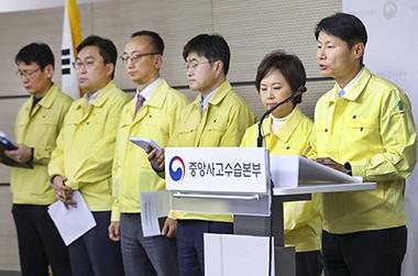 코로나19 대응 총력전…병상 1600개 확보·공공2부제 일시중단