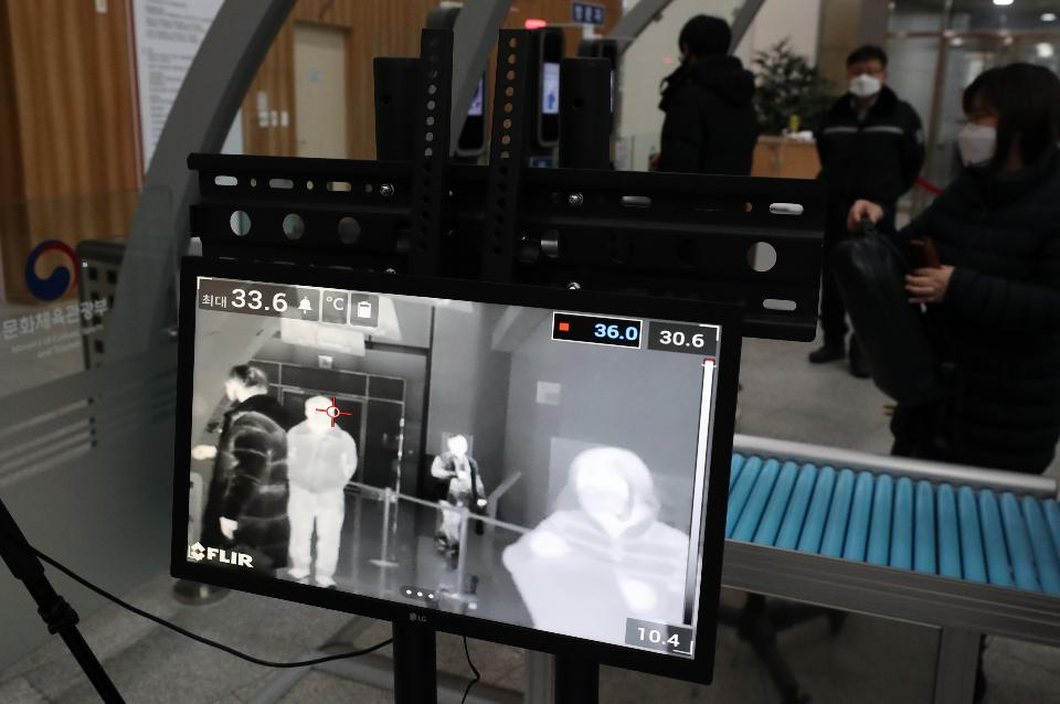 세종청사에 등장한 '열화상카메라'