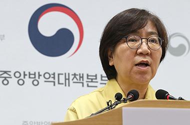 """방역당국 """"타 지역 발생 사례차단…대응체계 개편 중"""""""