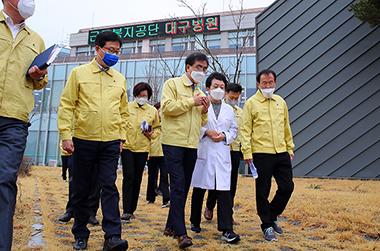 근로복지공단 대구병원, 28일부터 코로나19 진료 시작