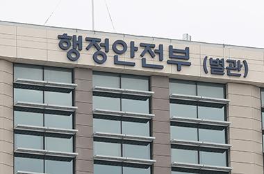 코로나19 긴급대응에 재난 관련기금 적극 활용