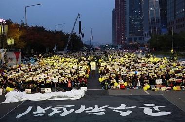 국민 위한 검찰개혁 완성·형사사법제도 정립에 역량 집중  이미지