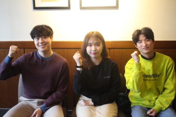 대진대학교 기부, 모금 활동을 진행하고 있는 김길호, 유승연, 정현철 학생.