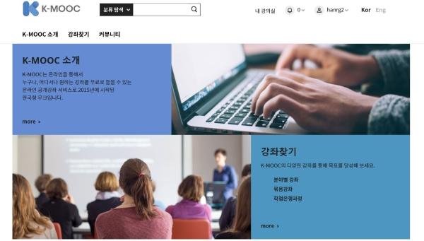 K-MOOC는 온라인을 통해서 누구나, 어디서나 원하는 강좌를 무료로 들을 수 있는 온라인 공개강좌 서비스로 2015년에 시작된 한국형 무크다.