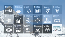 국가 지속가능발전목표(K-SDGs)