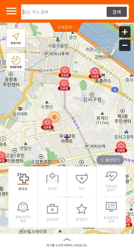 주변 약국 위치 파악도 이 앱으로 할 수 있다.
