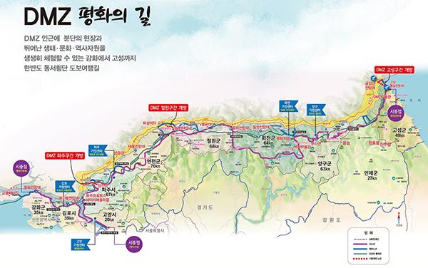 'DMZ 평화의 길' 지도.(제공=행정안전부)