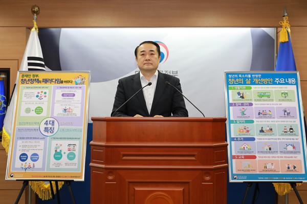 '청년의 삶 개선방안'을 발표하고 있는 김달원 청년정책추진단 부단장.(사진=총리실 제공)