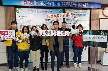 코로나19 극복 위한 자원봉사활동 전국 16만여명 동참