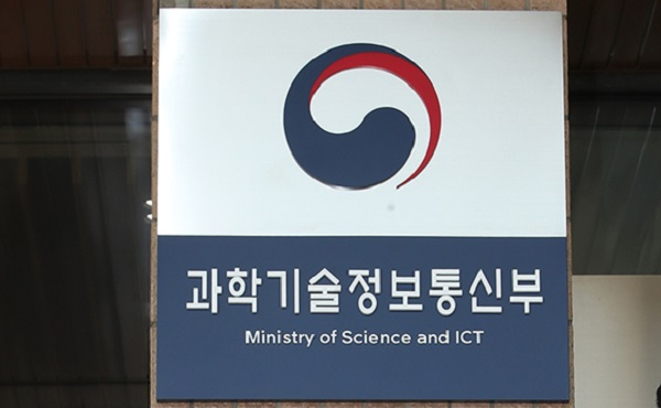 코로나19 악용한 해킹 증가…'정보보호 6대 수칙' 발표