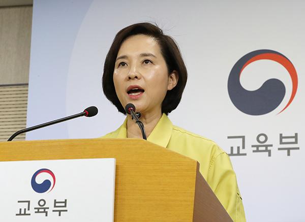 """유 부총리 """"코로나19 장기화 대비…원격교육 과감히 추진"""""""