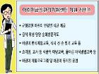 [문화체육관광부] 어린이 급식관리 지원센터