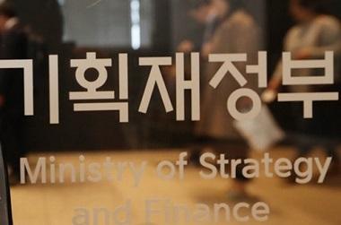 """아시아개발은행 """"코로나19 여파에 한국 성장률 1.3% 전망"""""""