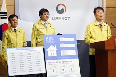 재난지원금, 3월 건보료 기준으로…4인 23만7천∼25만4천원 이하