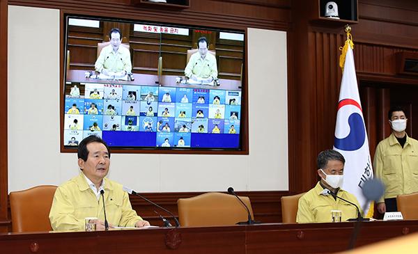 """정 총리 """"자가격리 위반 시 처벌 강화…자발적 협조 중요"""""""