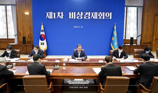 지난달 19일 청와대 본관에서 문재인 대통령 주제로 제1차 비상경제회의가 열렸다.(사진=청와대)