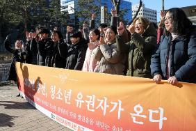 4월 15일 총선, 청소년 유권자가 온다
