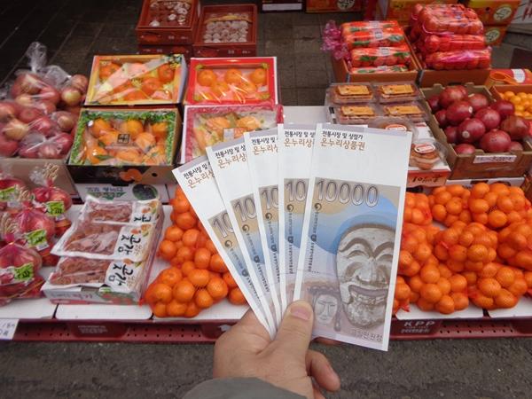 중소벤처기업부는 소비 활성화를 위해 이달 20일부터 지류(종이) 온누리 상품권을 5000억원 한도까지 10% 할인 판매한다고 8일 밝혔다.(사진=대한민국 정책기자단)
