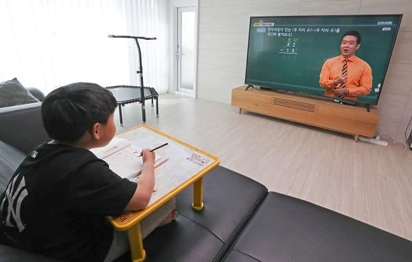 EBS 유아·어린이 전용 프로그램 긴급 편성…교육 공백 보완