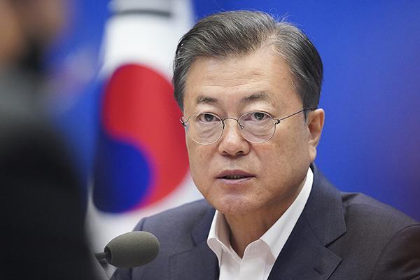 문재인 대통령이 22일 오전 청와대에서 제5차 비상경제회의를 주재하고 있다. (사진=청와대)
