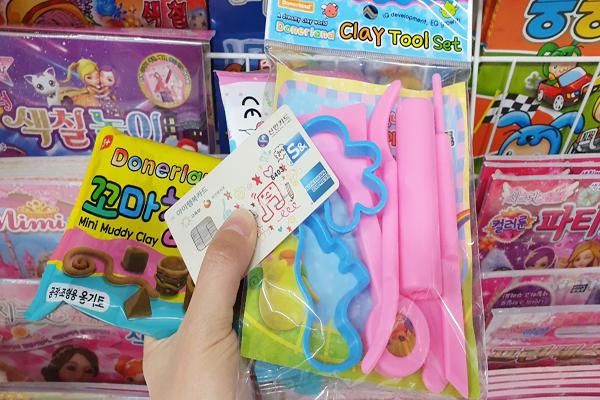 아동 돌봄 쿠폰으로 동네 문구점에서 학용품을 구입해봤다.