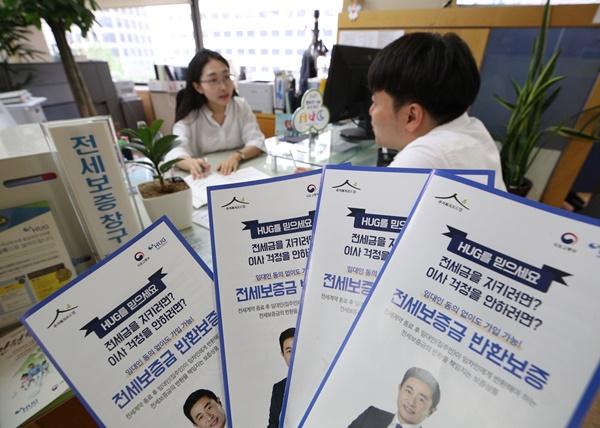 한 시민이 전세보증금반환보증 상담을 받고 있다.