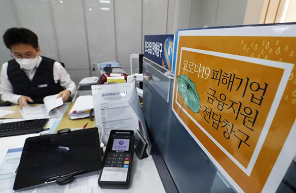 지난 1일 오전 서울 중구 한 시중은행 지점에서 직원이 코로나19로 피해를 입은 소상공인의 대출 신청을 받고 있다. (사진=저작권자(c) 연합뉴스, 무단 전재-재배포 금지)