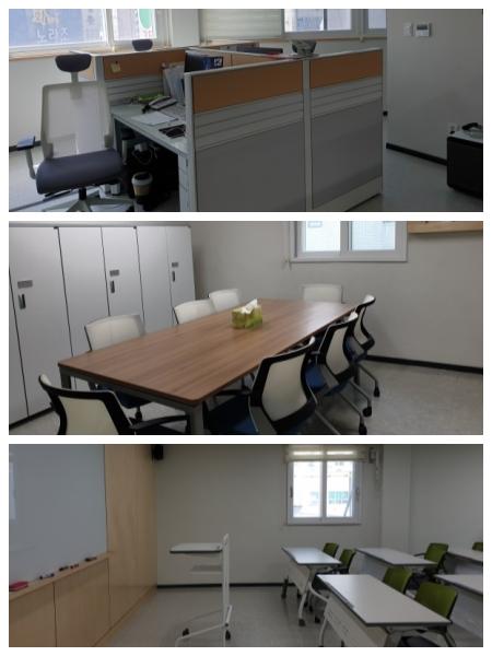 위에서부터 아래로 사무실, 상담실, 교육장.