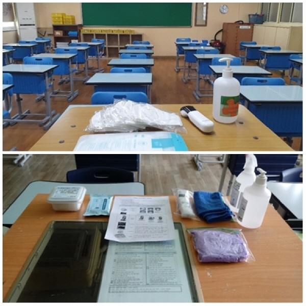 학급별 방역 키트를 비치하고 책상 간격을 최대한 띄워 배치했다.