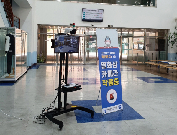 고3 개학을 앞둔 고등학교 현관에 발열체크기가 설치됐다.