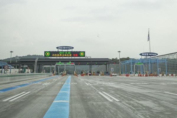 지난 2017년 개통된 구리포천고속도로.