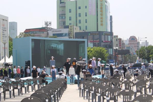 제40주년 5.18 민주화운동 리허설 모습