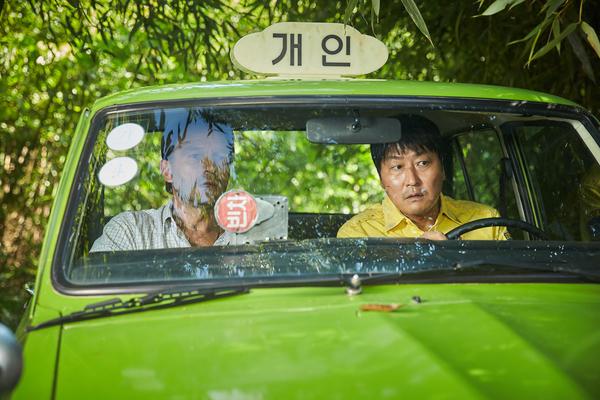 영화 '택시운전사'(사진 = 한국영화데이터베이스, 한국영상자료원)