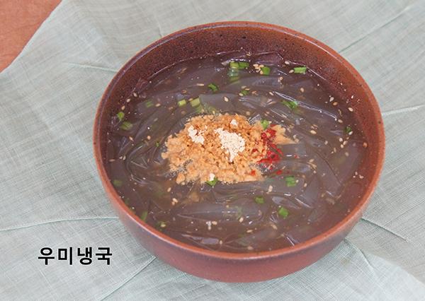 우미냉국(사진=양용진 낭푼밥상 대표 제공).