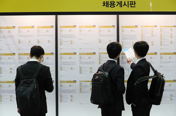 정부가 3조5000억원을 투입해 공공일자리 55만개를 만들기로 했다. (저작권자(c) 연합뉴스, 무단 전재-재배포 금지)