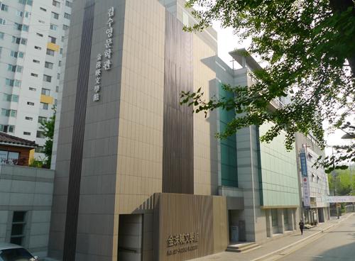 서울특별시 도봉구 해등로에 자리한 김수영 문학관. (사진=김수영 문학관 홈페이지)