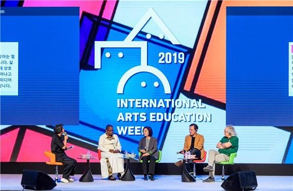 지난해 '제8회 세계문화예술교육 주간' 현장사진.