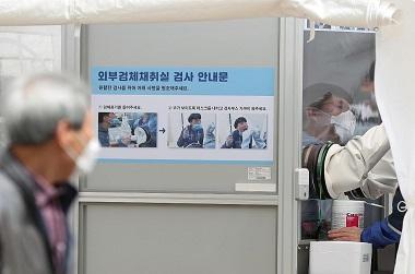 한국, IAEA에 코로나 대응 노하우 공유…특별기여금 30만달러