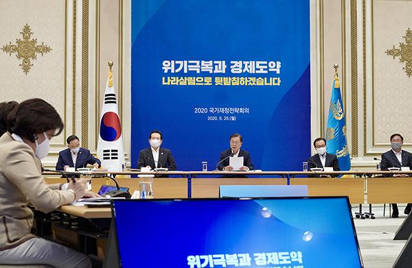 문재인 대통령이 25일 청와대에서 열린 '2020 국가재정전략회의'에서 발언하고 있다. (사진=청와대)