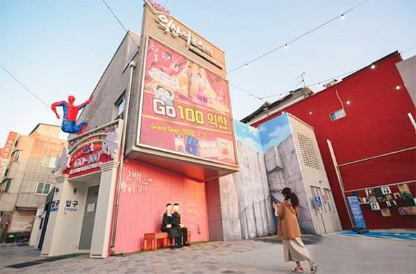 익산 문화예술의 거리에서 눈길을 사로잡는 Go100Star(고백 스타)의 로맨틱한 포토존.