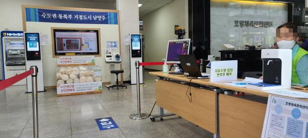 체육문화센터 입구에서 발열체크, 출입자 명부를 작성 후 입장이 가능하다.