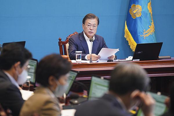문재인 대통령이 26일 오전 청와대에서 국무회의를 주재하고 있다. (사진=청와대)
