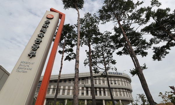 '경남 콘텐츠 기업육성센터' 전국 다섯번째 문연다
