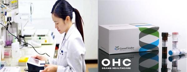 오상헬스케어가 개발한 진단키트 진파인더 코비드-19 플러스 리얼앰프(GeneFinder™ COVID-19 Plus RealAMPKit)가 지난 4월 FDA로부터 코로나19 진단키트 긴급사용승인을 받아 미국 수출을 본격화할 수 있게 됐다.(사진=오상헬스케어)