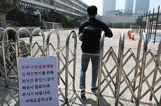 수도권 초·중학교 등교인원 1/3 이하로…고교는 2/3 유지
