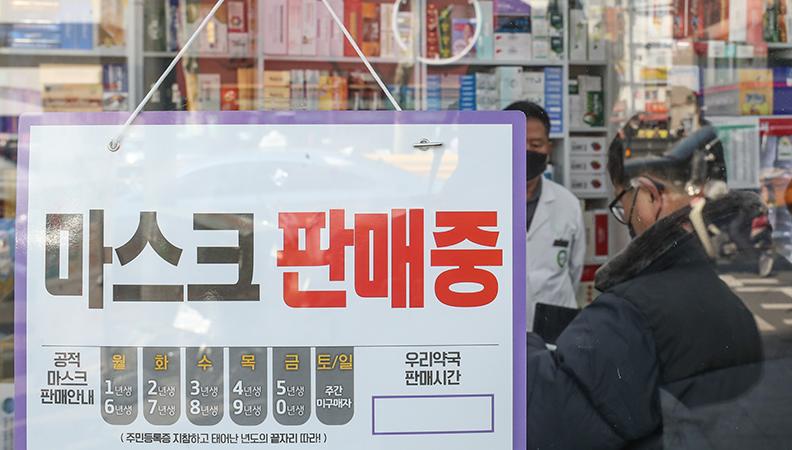 마스크 5부제 6월부터 폐지…18세 이하 구매수량 3→5개로