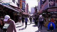 다음 달 '대한민국 동행세일'···2천여 개 업체 참여
