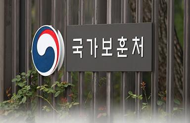 보훈처, 해외 애국지사·유족에 마스크 2만 5000장 지원