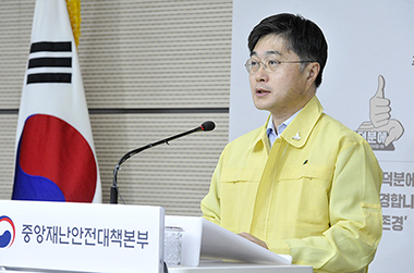 """정부 """"수도권 중심 신규 확진환자 증가…엄중대처 필요"""""""