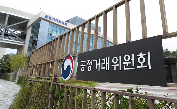 공정거래위원회가 4일 서울 대한상공회의소에서 22개 대형유통업체 및 납품업체 대표들과 만나 판매촉진행사 가이드라인을 발표했다.